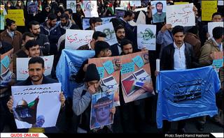 تجمع جمعی از دانشجویان مشهدی مقابل دفتر سازمان ملل