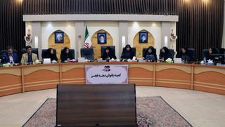 کمیته بانوان ستاد دهه فجر انقلاب اسلامی