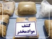 ۲۱۵ کیلو مواد مخدر در همدان کشف شد