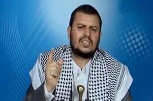دبیرکل انصارالله یمن