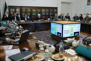 جلسه شورای عالی سلامت