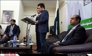 کنفرانس خبری کنسولگری پاکستان در مشهد