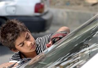 کودک خیابانی