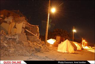زلزله بم؛ 5 دیماه 1382