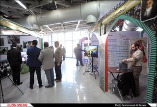 افتتاحیه اجلاسیه بین المللی جوانان رضوی