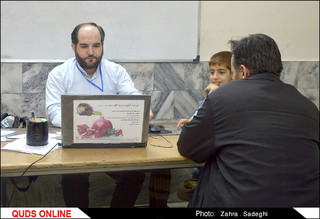 """طرح رایگان پزشکی """" سفیران سلامت """"  در حاشیه شهر مشهد"""