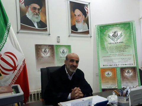 جشنواره قرآن و عترت مازندران