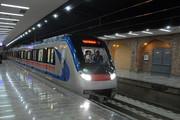 تازهترین جزئیات از افزایش قیمت بلیط متروی تهران و حومه