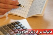 دولت دستش را در جیب شهرداری کرده است/ شهرداری بدلیل کمبود منابع مالی از اجرای پروژه ها تخطی می کند