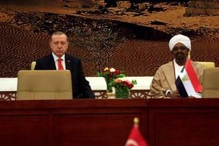 ترکیه و سودان
