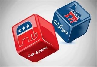 دموکراتها و جمهوری خواهان