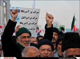 راهپیمایی تجدیدبیعت مردم مشهد با نظام جمهوری اسلامی ایران
