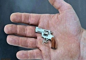 اسلحه