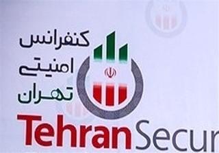 کنفرانس امنیتی تهران