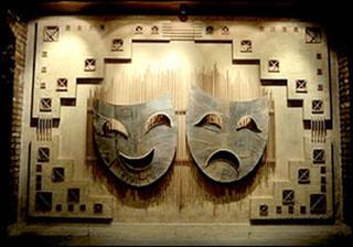 تئاتر
