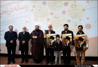 نهمین پاتوق اصحاب ادب،هنر و رسانه انقلاب اسلامی