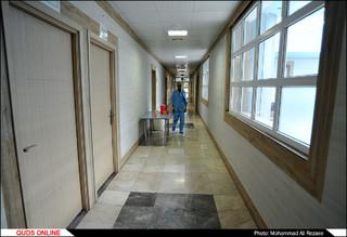 بيمارستان روانپزشكى ابن سيناى مشهد