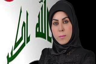 «نهله الهبابی» نماینده پارلمان عراق