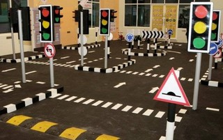 فرهنگسرای ترافیک