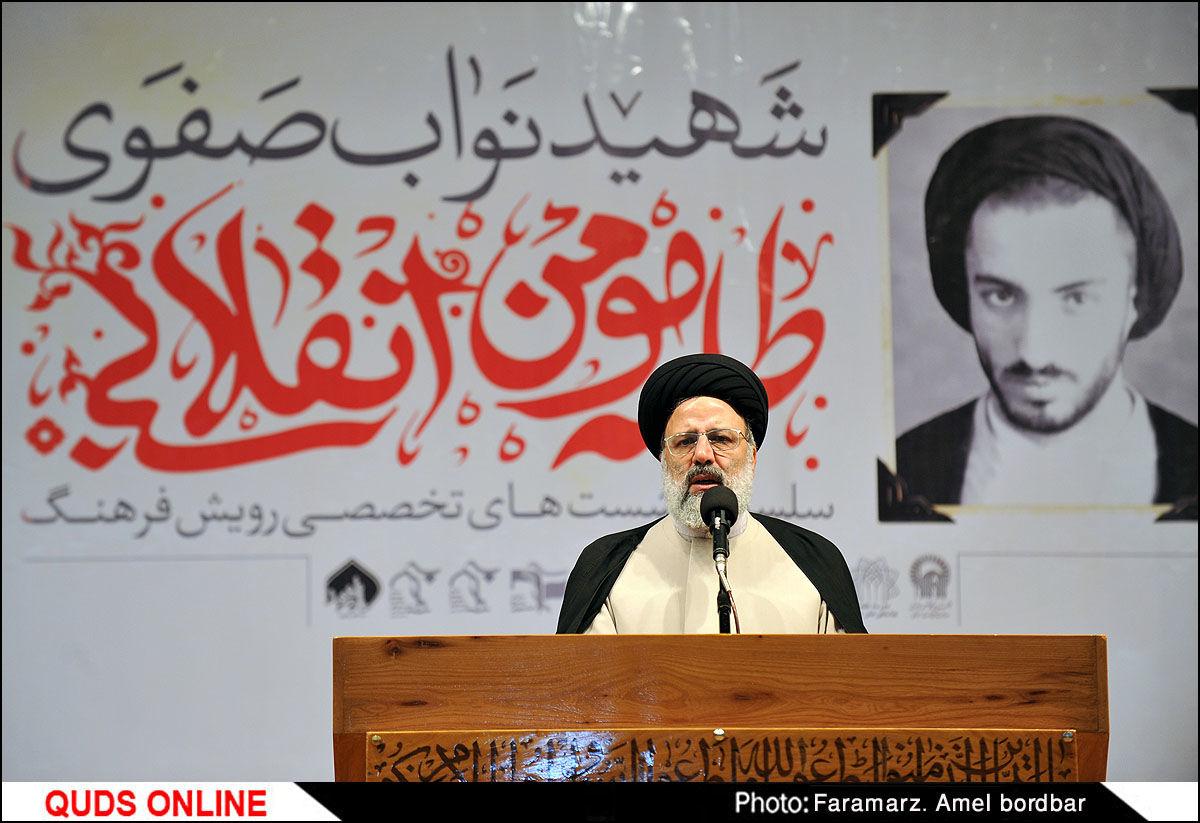 """همایش سالگرد شهادت """" شهید نواب صفوی """"/ گزارش تصویری"""