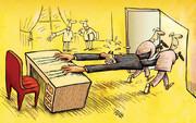 ۱۰۰ مدیر دو تابعیتی شناسایی شدند