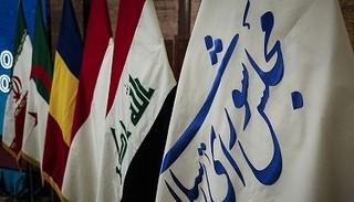 کشورهای اسلامی