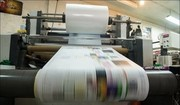 کمر مطبوعات زیر بار گرانی کاغذ شکست