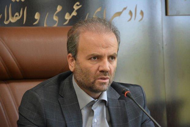 دادستان کرمانشاه