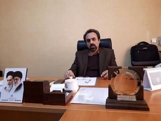 سعیدی