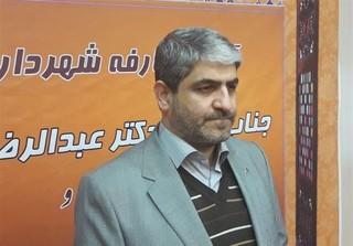 شهردار گرگان