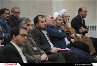 یکصدو هفدهمین جلسه شورای فرهنگ عمومی استان خراسان رضوی برگزارشد/ گزارش تصویری