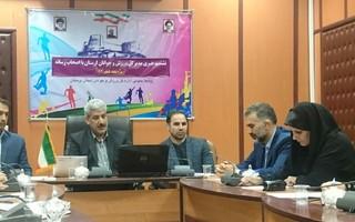 علی یاور عزیزپور
