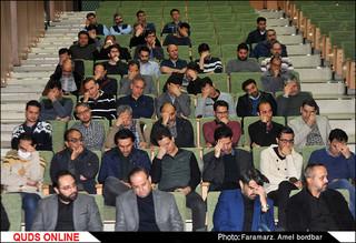 مراسم گرامیداشت خبرنگار و گزارشگر توانمند روزنامه قدس