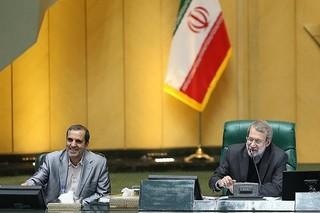 لاریجانی در صحن مجلس