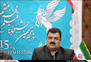 نشست خبری پانزدهمین جشنواره فیلم فجر مشهد