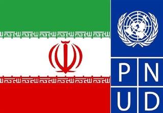 سازمان ملل و ایران