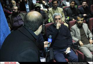 افتتاحیه پانزدهمین جشنواره فیلم فجر مشهد