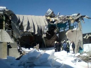 حادثه کارخانه