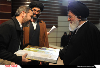 کنگره ملی مصطفای شهید برگزار شد / گزارش تصویری