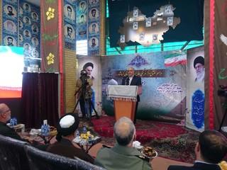 افتتاح مرکز فرهنگی دفاع مقدس مرصاد