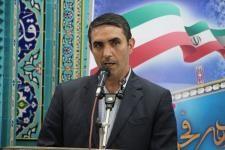 استاندار  استان مرکزی