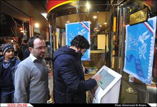 پانزدهمین جشنواره فیلم فجر مشهد در پردیس سینمایی هویزه