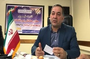 معاون هماهنگی امور اقتصادی و توسعه منابع استاندار گلستان