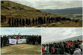 همایش کوهپیمایی کرمانشاه
