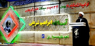 امام جمعه شهرستان زابل