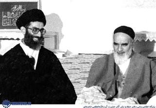 امام خمینی(ره) و رهبر انقلاب