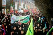حماسه حضور مردم خراسان شمالی در راهپیمایی ۲۲ بهمن