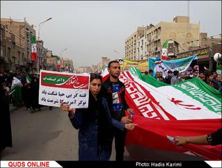 راهپیمایی 22 بهمن در اهواز