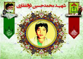 کنگره شهید شاخص دانش آموزی در استان