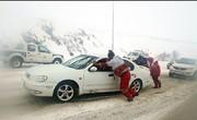 کولاک برف در جاده های کشور/سفر فقط با زنجیر چرخ و تجهیزات زمستانی